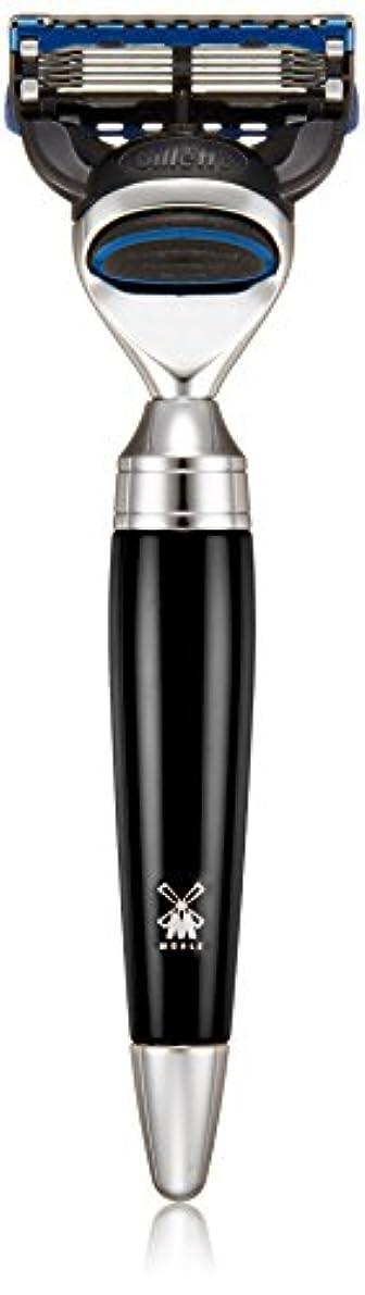 甘やかす下個人ミューレ STYLO レイザー(Fusion) ブラックレジン R76F