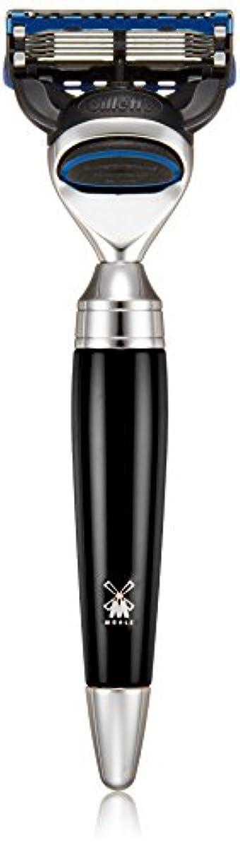 ながら圧縮するやめるミューレ STYLO レイザー(Fusion) ブラックレジン R76F