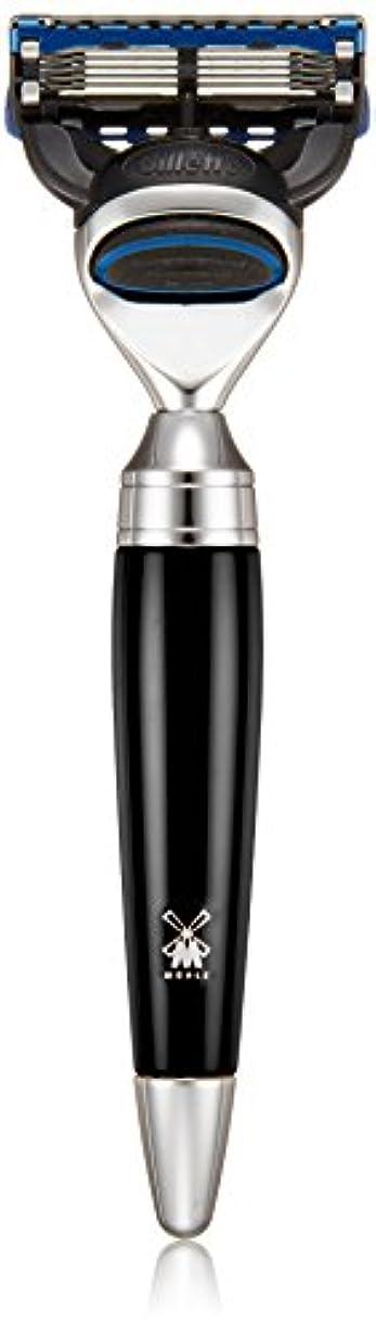 求人美人取り囲むミューレ STYLO レイザー(Fusion) ブラックレジン R76F