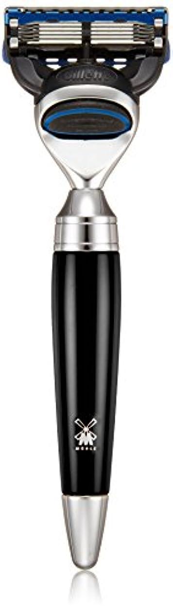 アンタゴニスト性差別抑圧ミューレ STYLO レイザー(Fusion) ブラックレジン R76F