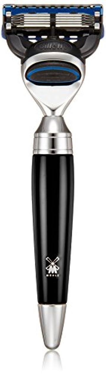 数学者死にかけている社説ミューレ STYLO レイザー(Fusion) ブラックレジン R76F