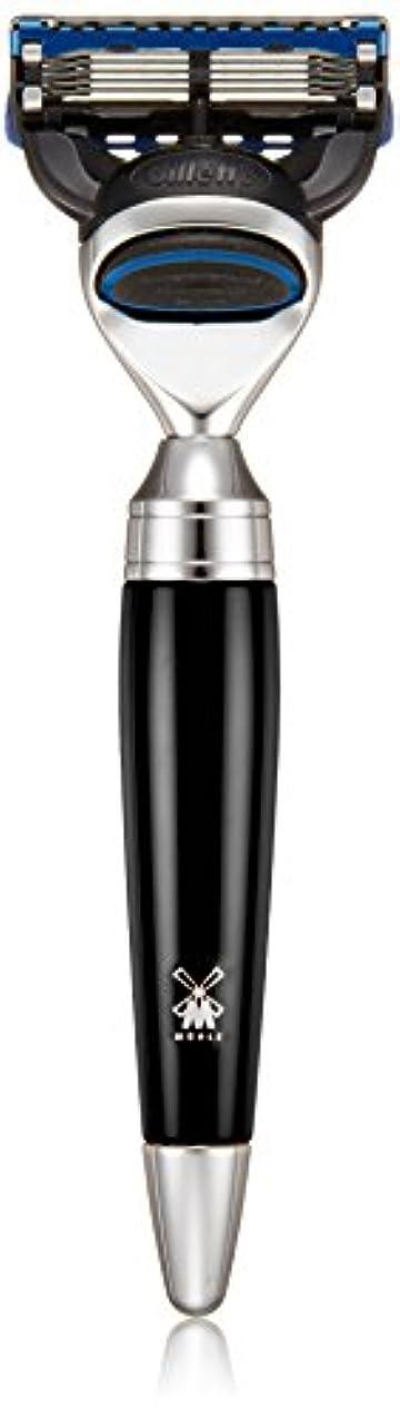 に勝る綺麗な洗うミューレ STYLO レイザー(Fusion) ブラックレジン R76F
