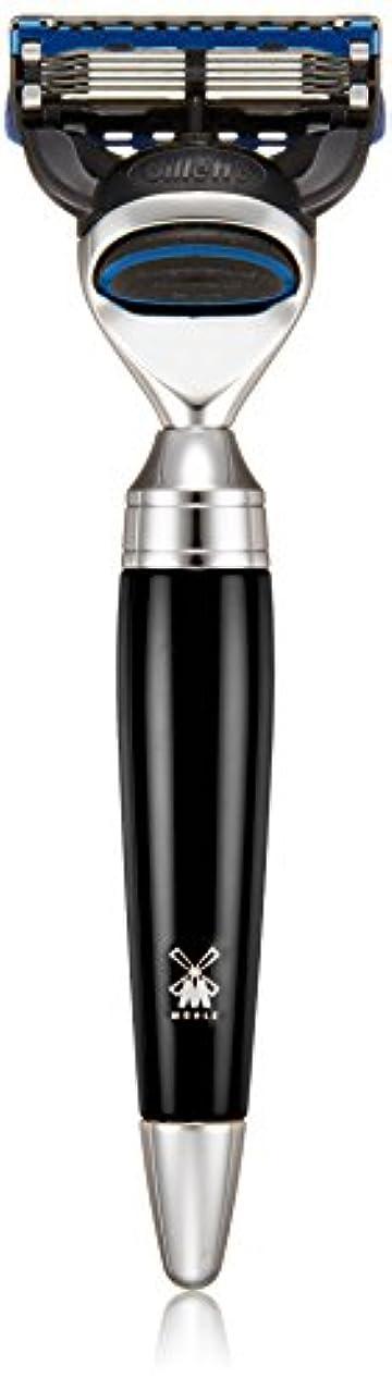 有効折る物思いにふけるミューレ STYLO レイザー(Fusion) ブラックレジン R76F