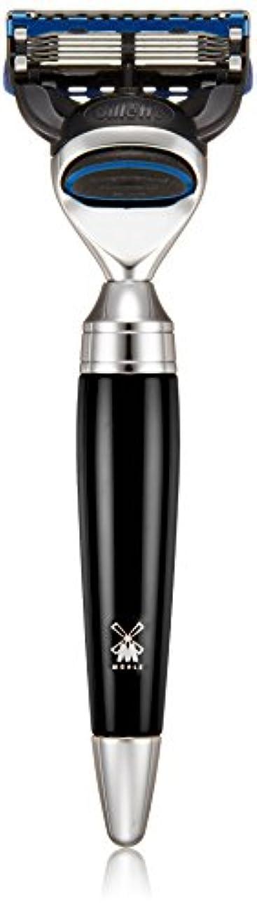 分析的平らにするヒントミューレ STYLO レイザー(Fusion) ブラックレジン R76F