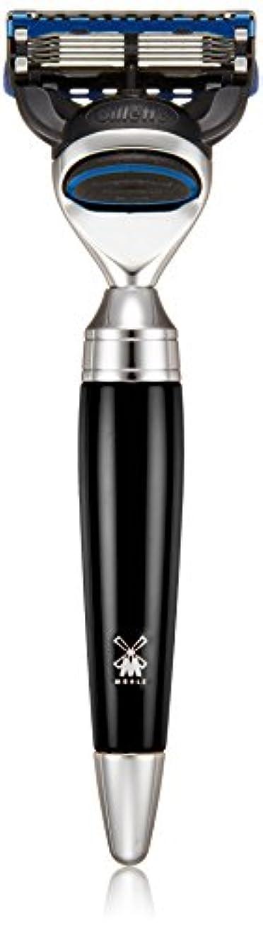 マイルド要件ロマンスミューレ STYLO レイザー(Fusion) ブラックレジン R76F