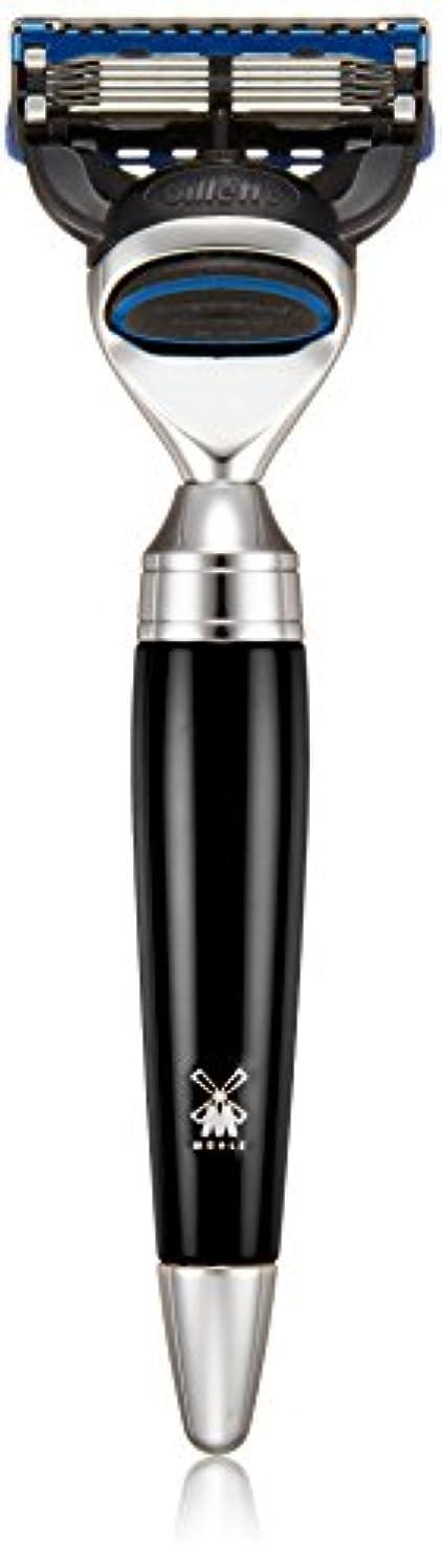 白鳥起訴するカタログミューレ STYLO レイザー(Fusion) ブラックレジン R76F