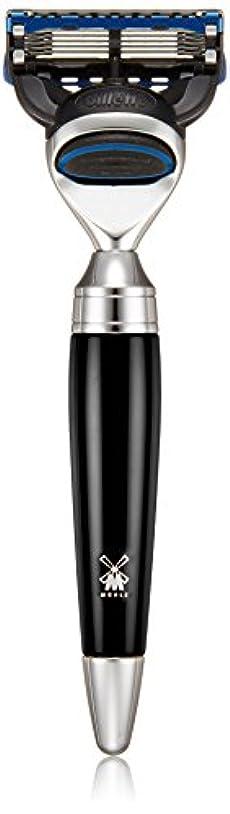 誰が穀物最高ミューレ STYLO レイザー(Fusion) ブラックレジン R76F