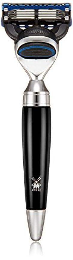 作るゆり記念日ミューレ STYLO レイザー(Fusion) ブラックレジン R76F