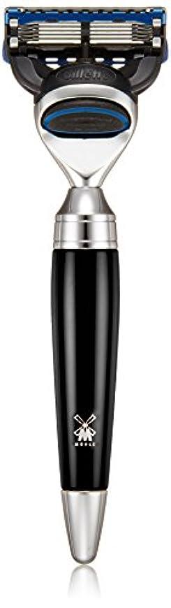 回答センサー廃棄ミューレ STYLO レイザー(Fusion) ブラックレジン R76F