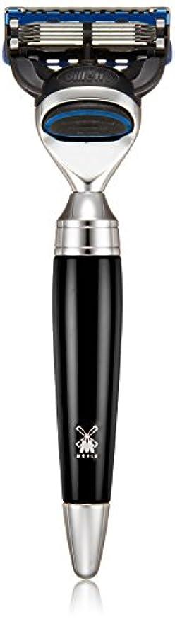 お勧め困惑したマイクロプロセッサミューレ STYLO レイザー(Fusion) ブラックレジン R76F