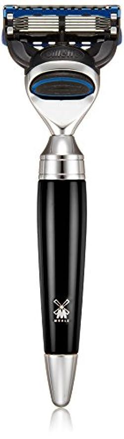 流行している人工ホーンミューレ STYLO レイザー(Fusion) ブラックレジン R76F