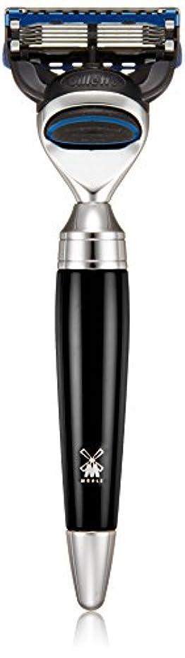 熟達充電特権的ミューレ STYLO レイザー(Fusion) ブラックレジン R76F
