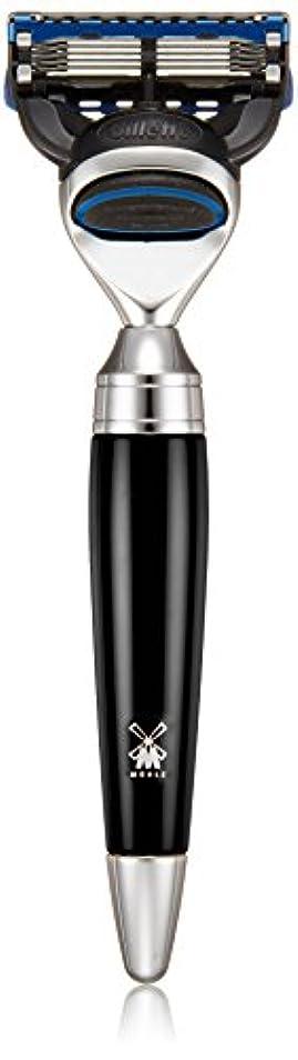 ピーク相反する責任者ミューレ STYLO レイザー(Fusion) ブラックレジン R76F
