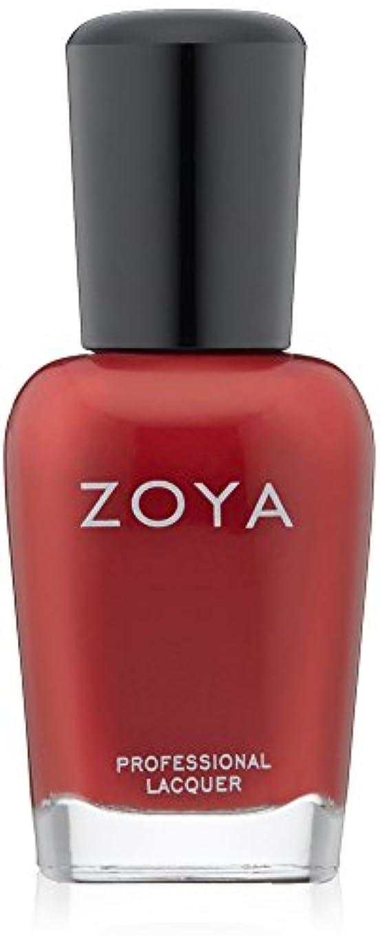 軌道感謝する要求ZOYA ゾーヤ ネイルカラー ZP697 LIVINGSTON リビングストン 15ml CASHMERES 2013FALL Collection オートクチュールのような豊かなレッド マット 爪にやさしいネイルラッカーマニキュア