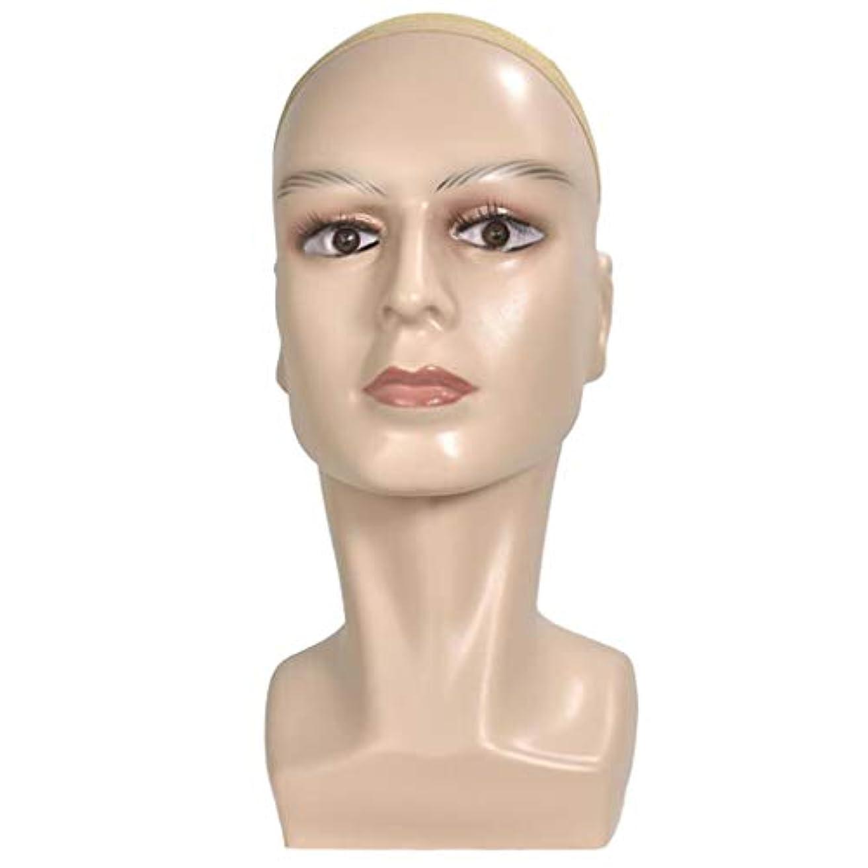 衰える教科書リズミカルなPerfeclan マネキンヘッド 肌色 メイク メイクトレーニング 頭部モデル ディスプレイ ホルダー 全2色 - 肌の色