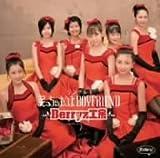 シングルV「笑っちゃおうよ BOYFRIEND」 [DVD]