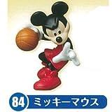 チョコエッグ ディズニーキャラクター8 [84.ミッキーマウス(ノーマル/赤色)](単品)