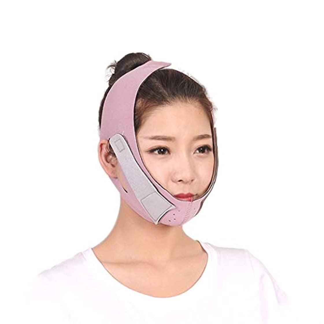 試み調和のとれた幽霊Jia He 軽量 薄い顔ベルト、通気性睡眠マスク薄い顔薄い二重あごはアンチリンクルVフェイスアーティファクトバンチフェイスベルトを持ち上げ ## (Color : Pink)