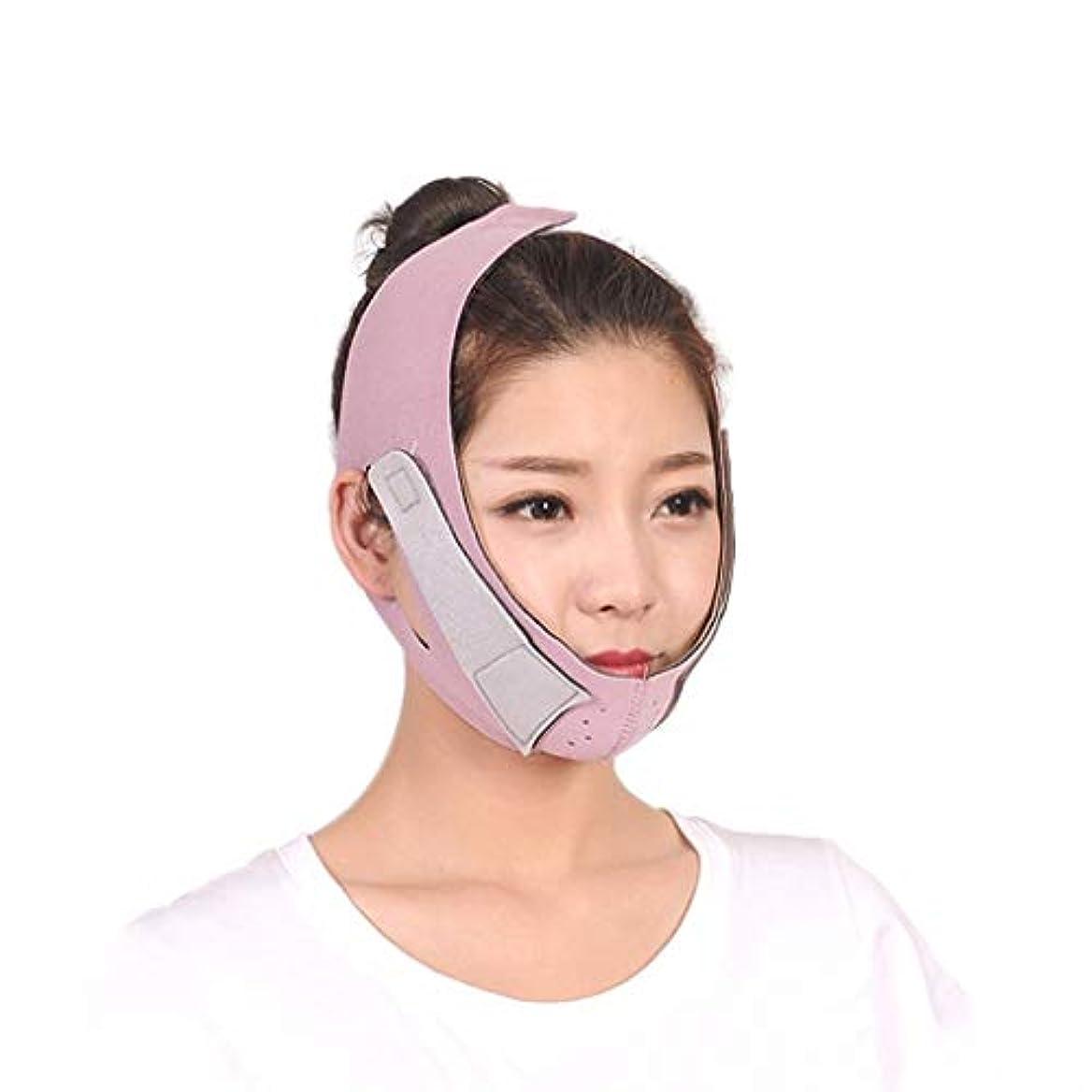 戦術つなぐ量でJia He 軽量 薄い顔ベルト、通気性睡眠マスク薄い顔薄い二重あごはアンチリンクルVフェイスアーティファクトバンチフェイスベルトを持ち上げ ## (Color : Pink)