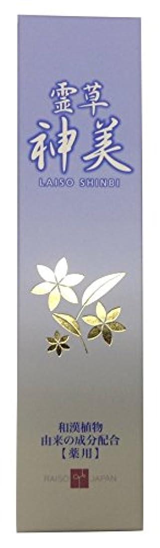 考古学的なブラインド手段レイソー 霊草神美 薬用レイソーF 120ml 医薬部外品