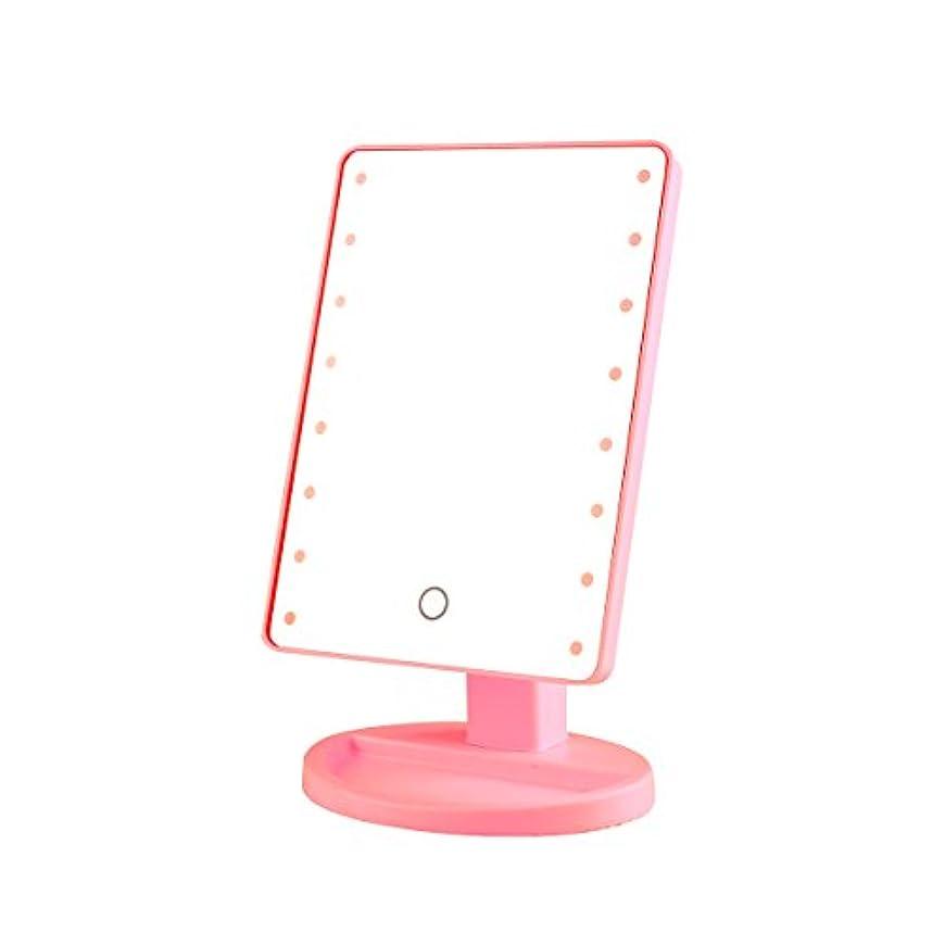 委員長なめる最小化するB-PING 鏡 卓上 化粧鏡 16LEDライト搭載 女優ミラー 卓上ミラー 180度回転 電池給電 プレゼント メイク 化粧道具 メイクアップミラー ( ピンク)