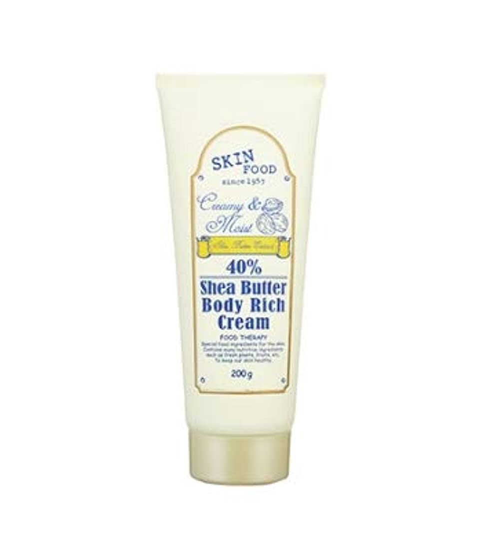 好き円周空虚[OUTLET] SKINFOOD Shea Butter Body Rich Cream スキンフードシアバターボディーリッチクリーム [並行輸入品]