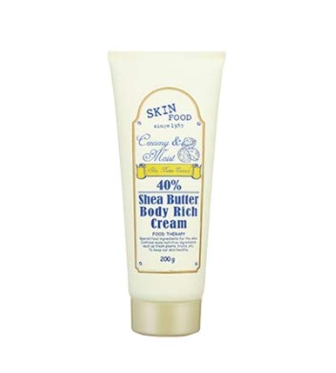 教育学留め金オートメーション[OUTLET] SKINFOOD Shea Butter Body Rich Cream スキンフードシアバターボディーリッチクリーム [並行輸入品]