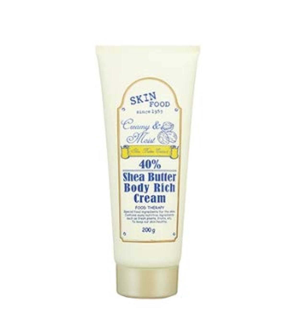 絶縁するエンジニアラップトップ[OUTLET] SKINFOOD Shea Butter Body Rich Cream スキンフードシアバターボディーリッチクリーム [並行輸入品]