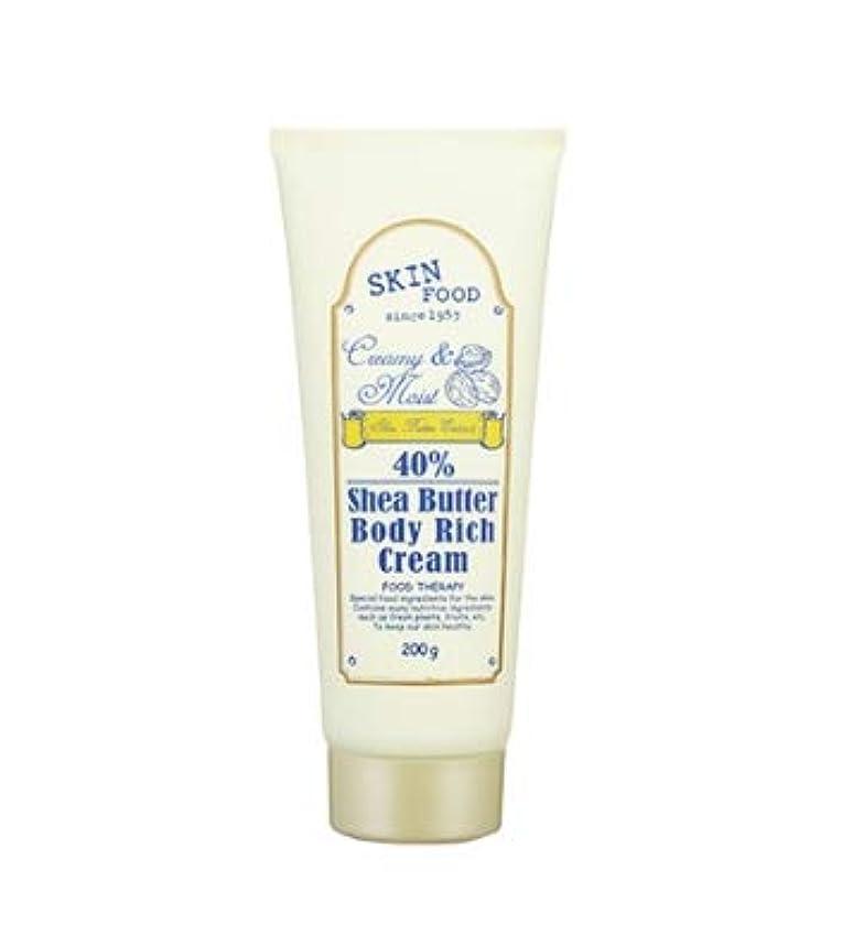 暗記するうま母性[OUTLET] SKINFOOD Shea Butter Body Rich Cream スキンフードシアバターボディーリッチクリーム [並行輸入品]