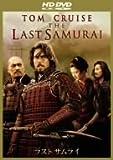 ラスト サムライ [HD DVD]