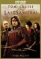 ラスト サムライ [HD DVD]の詳細を見る