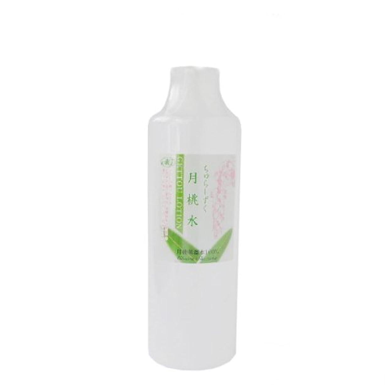 未払いキャッシュメトロポリタンちゅらしずく 月桃水 (蒸留水) 300ml×1本