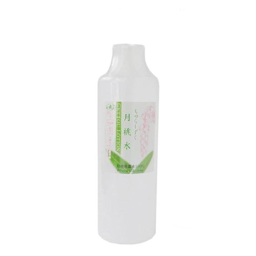 組み合わせ使役供給ちゅらしずく 月桃水 (蒸留水) 300ml×1本