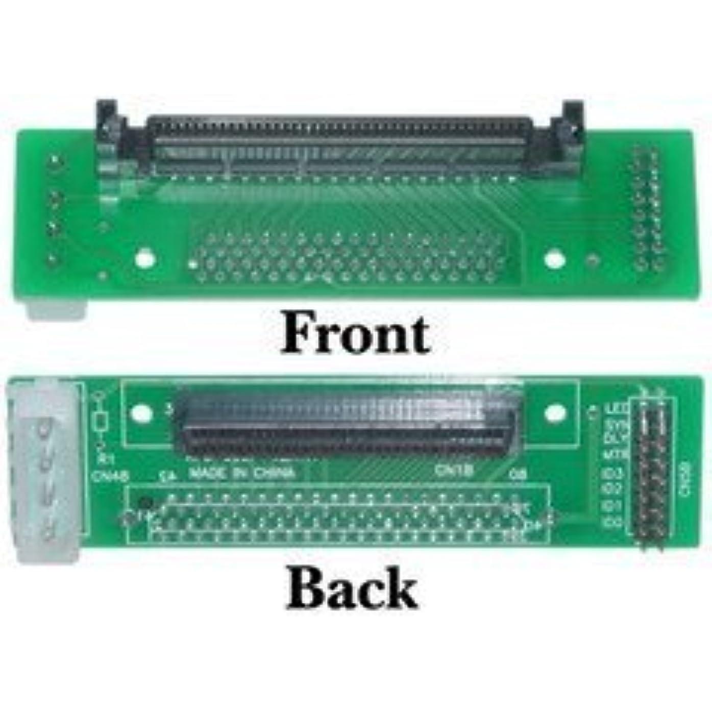 遊びます寓話ホステスdealsjungle SCSIアダプタ、hpcn80 ( sca80 F ) Female to hpdb68 (ハーフピッチdb68 )メス