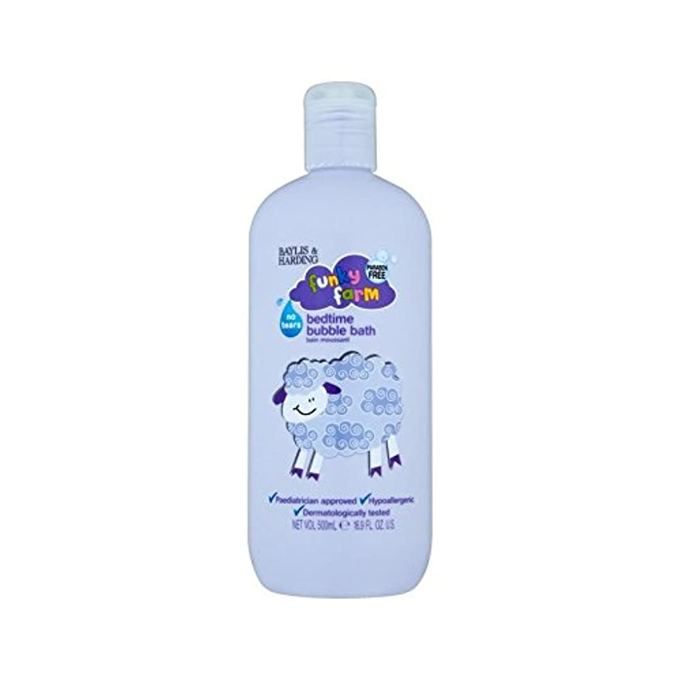 ファンキーファームバブルバス500ミリリットル (Baylis & Harding) (x 2) - Baylis & Harding Funky Farm Bubble Bath 500ml (Pack of 2) [...