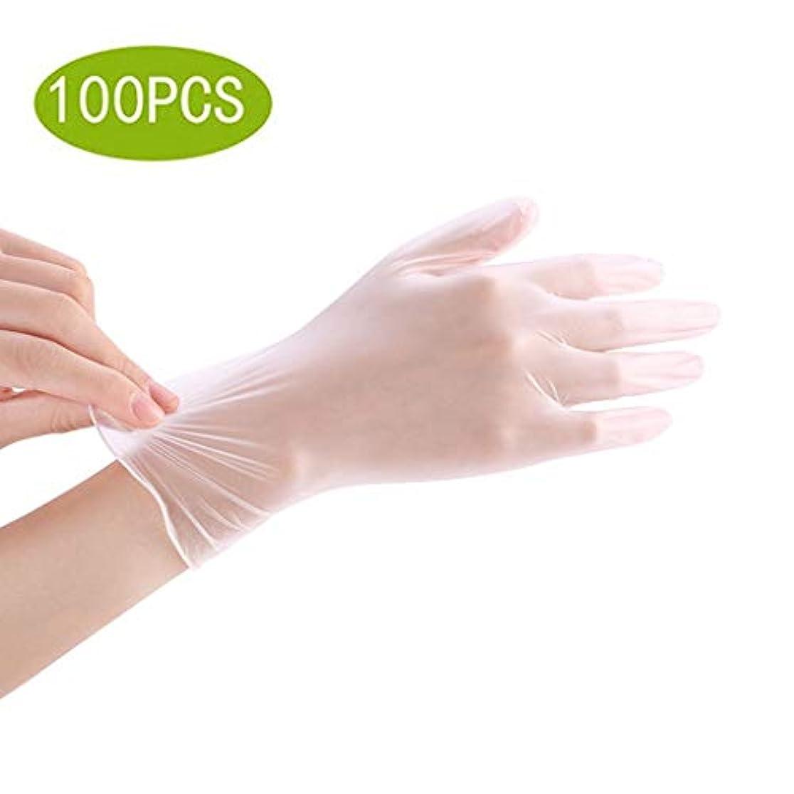 マント隣接する国歌ビニールの使い捨て手袋 - 透明、3ミル、パウダーフリー、試験、無菌、中100个/箱 (Size : M)
