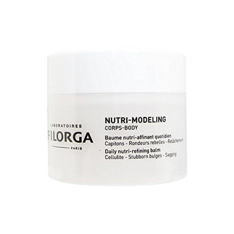 住む描写オアシスFilorga Nutri Modeling Daily Body Enhancer 200ml [並行輸入品]