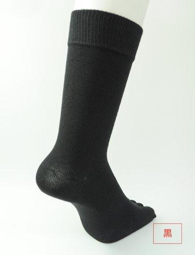 銀マジック 抗菌消臭 五本指銀イオン靴下 3色アソート 3足組 男性用 810