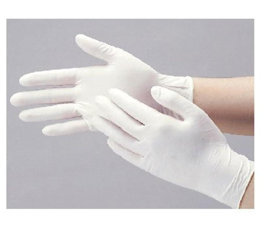生活ボット湿地【ケース販売】 ダンロップ 天然ゴム極うす手袋 N-211 L ナチュラル (100枚入×20箱)