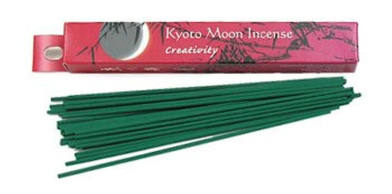 王子時折国民投票(1, JAGA) - Shoyeido's Creativity Incense, 40 sticks - Kyoto Moon Series