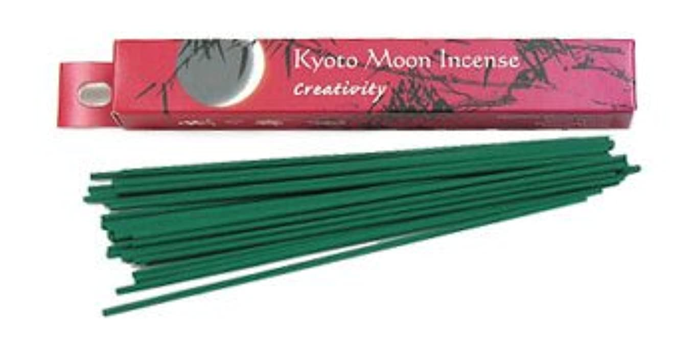 ペストリーサンプルブリリアント(1, JAGA) - Shoyeido's Creativity Incense, 40 sticks - Kyoto Moon Series