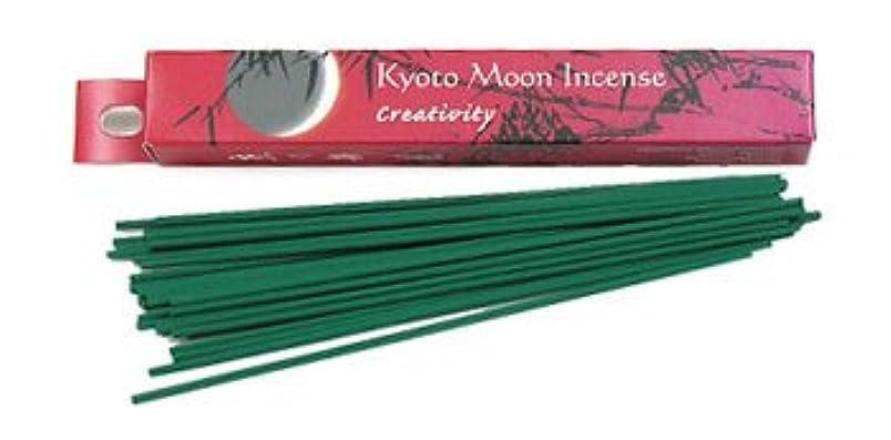 価値量無法者(1, JAGA) - Shoyeido's Creativity Incense, 40 sticks - Kyoto Moon Series