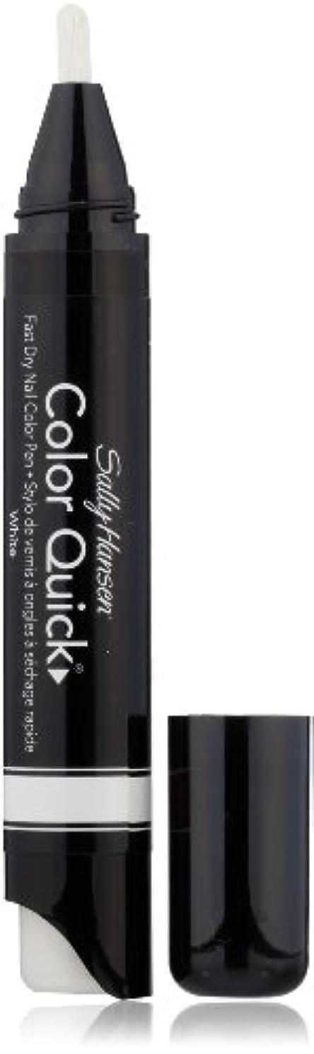 ロンドン講師乳製品SALLY HANSEN COLOR QUICK FAST DRY NAIL COLOR PEN #19 WHITE