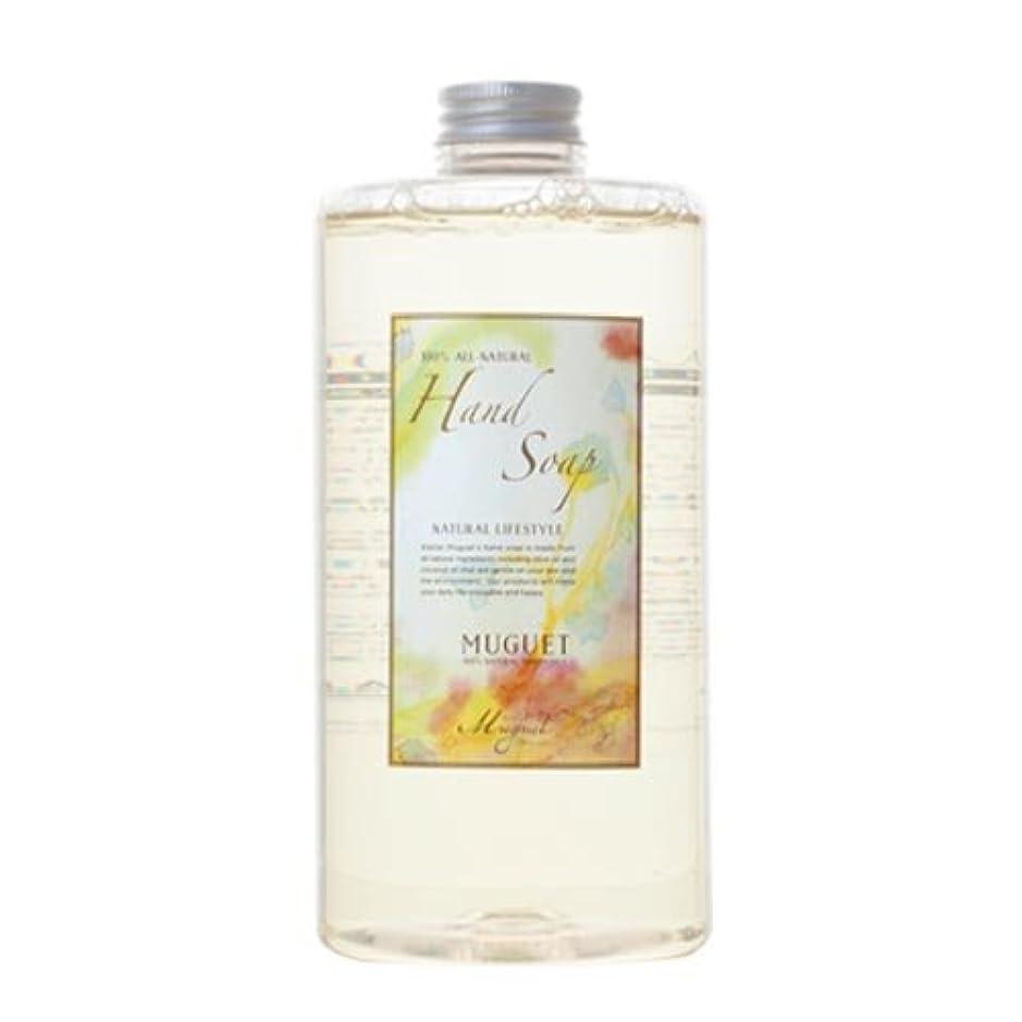 解放する考える香りCONCENT Atelier Muguet(アトリエ ミュゲ) ハンドソープ (詰め替え用)