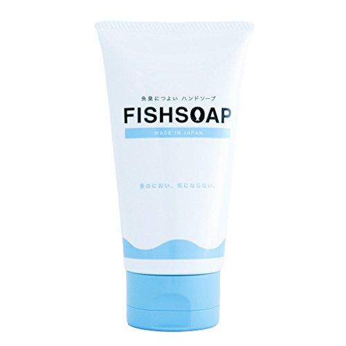 〜 魚臭につよい ハンドソープ〜 フィッシュソープ