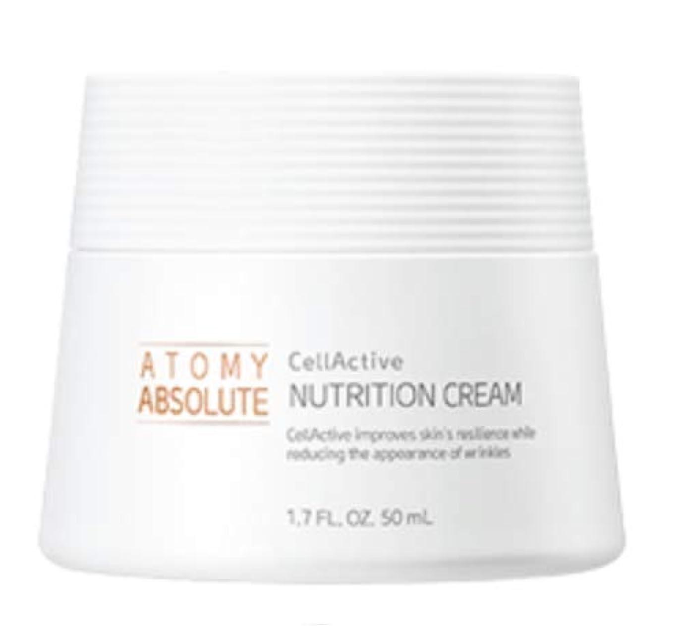 磨かれた陸軍警報アトミエイソルート セレクティブ クリーム Atomy Absolute Celective Cream 50ml [並行輸入品]