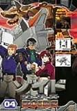 ゾイド フューザーズ 04 [DVD]