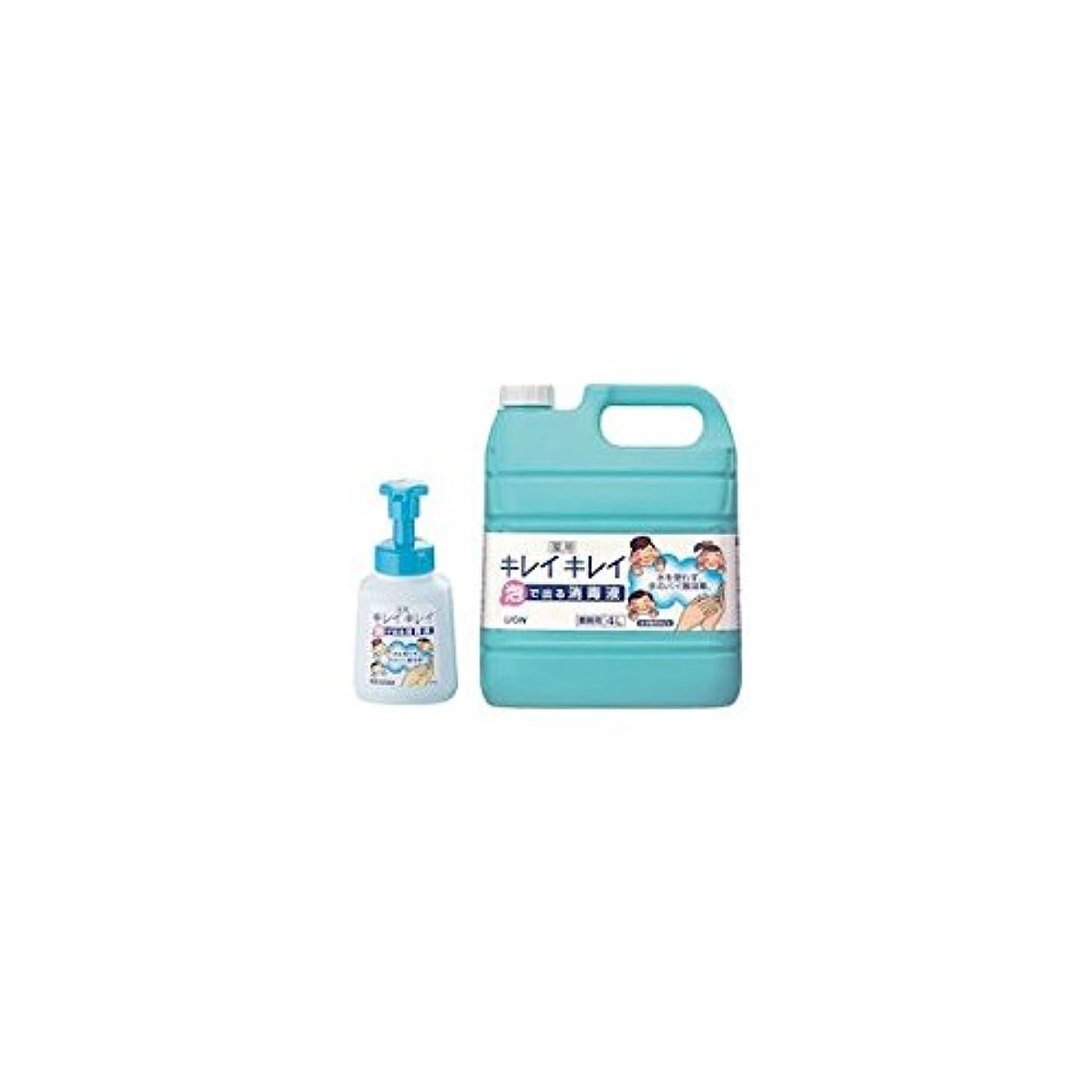 窒息させる色落ち着かないライオン キレイキレイ泡で出る消毒液 4L(専用ポンプ付) 【品番】JHV2901