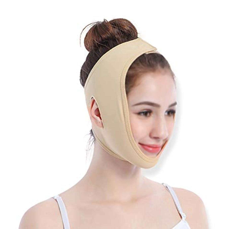 頭蓋骨悪名高いバスルームフェイスリフティング包帯アーティファクトフェイスリフティングフェイスリフティングフェイスリフトリフティングファーミング美容器具vフェイスマスクフェイシャルマッサージ (Size : L)
