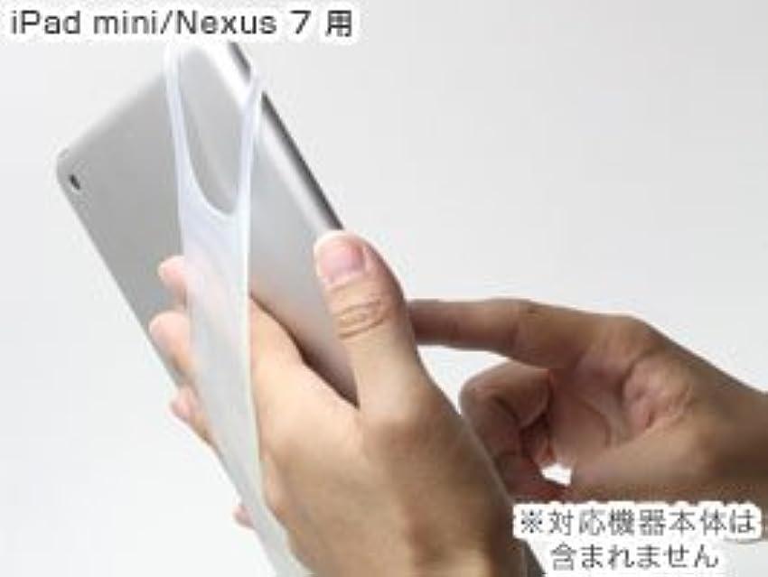 緩む依存ミルクDEFRAG Hamon タブレットバンド for iPad mini/Nexus 7